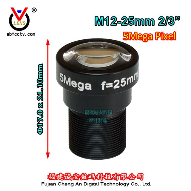 M12-2518B-5mp-1.png