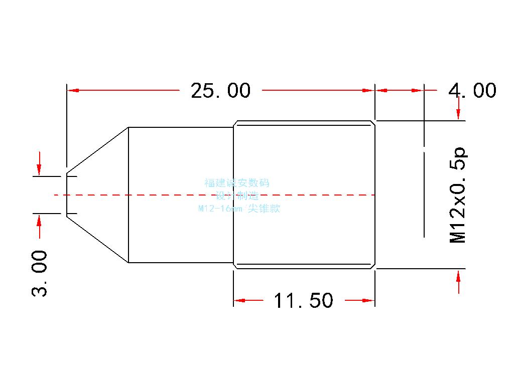 针孔16mm-1.png