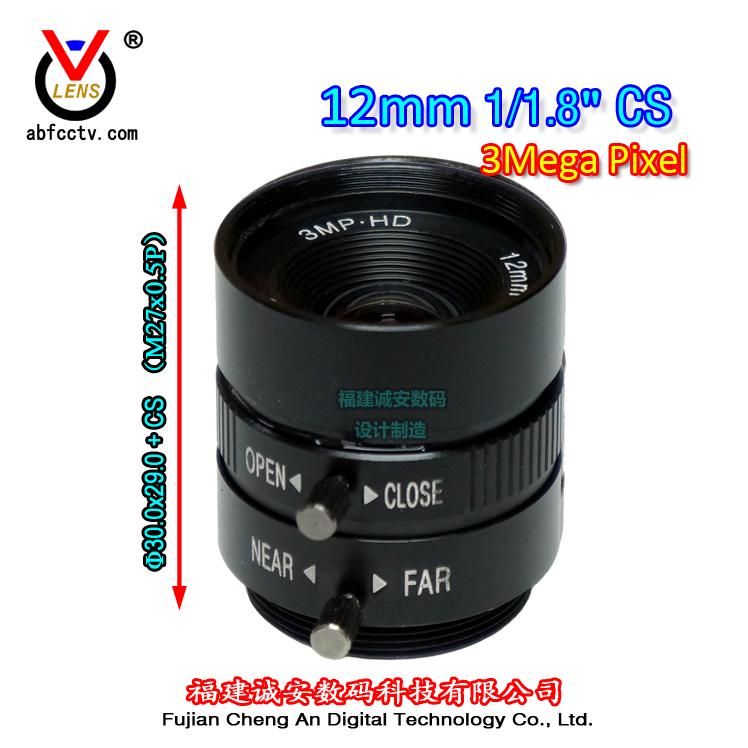 fa1216-3mp-cs.png