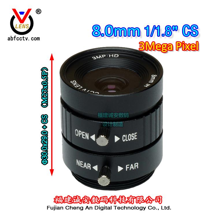 fa0816-3mp-cs.png